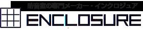 インクロジュア株式会社-防音室の専門メーカー